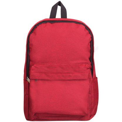 Рюкзак ArtSpace Casual, 47*29*14см, 1 отделение, 1 карман, уплотненная спинка, красный