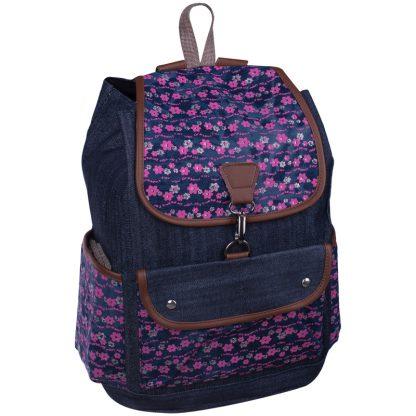 Рюкзак ArtSpace Freedom, 40*29*15см, 1 отделение, 3 кармана
