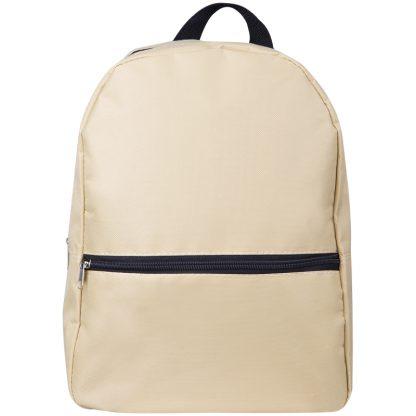 Рюкзак ArtSpace Simple, 37*27*10см, 1 отделение, 1 карман, бежевый